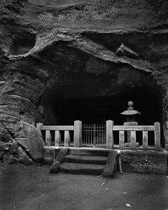 Burial Cave, Kamakura